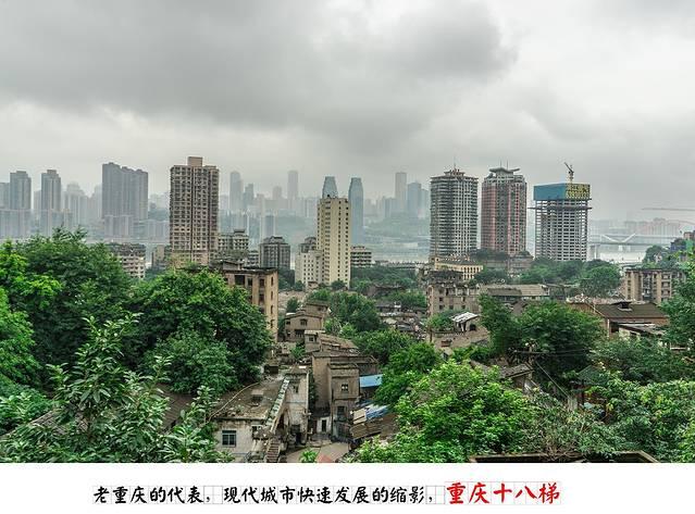 在重庆,带着文字开脑洞表情表情大笑图片搞笑图片大全包图片