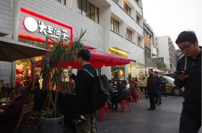 【2018新疆春节】俩吃货的重庆美食之旅三日美景(内附重庆_伊宁市开发区美食图片