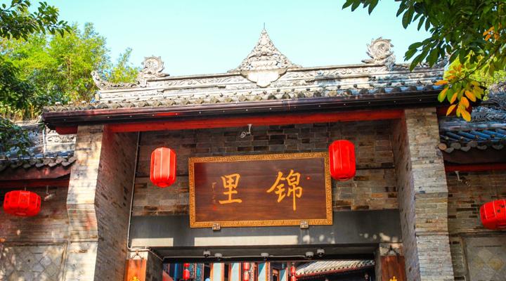 锦里古街旅游图片