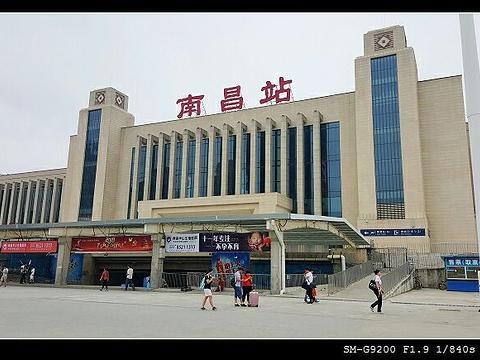 南昌火车站-东广场旅游景点图片