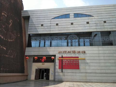 红河州博物馆旅游景点图片