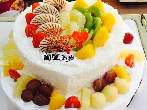 2019广华创意蛋糕_旅游攻略_门票_地址_游记点评,衡阳