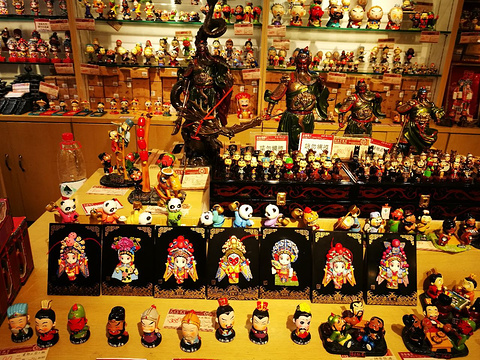 悠游三国礼品店图片