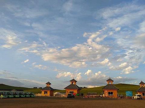 诺根塔拉野生动物乐园