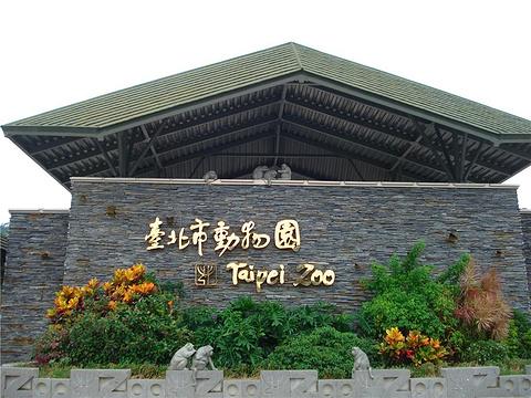 台北旅游景点