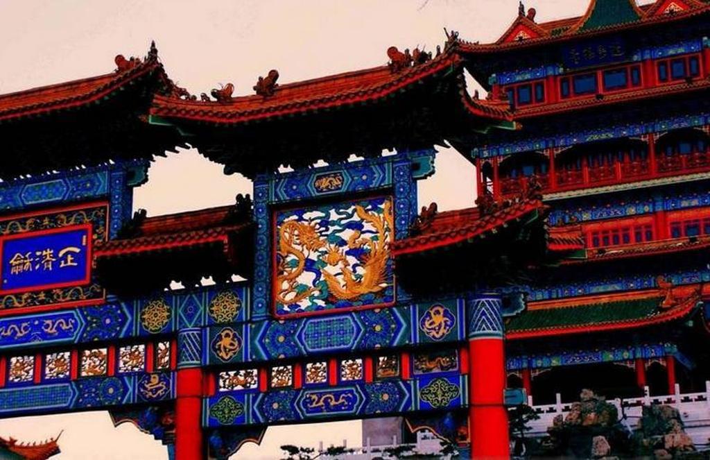 蓬莱仙山写真下载