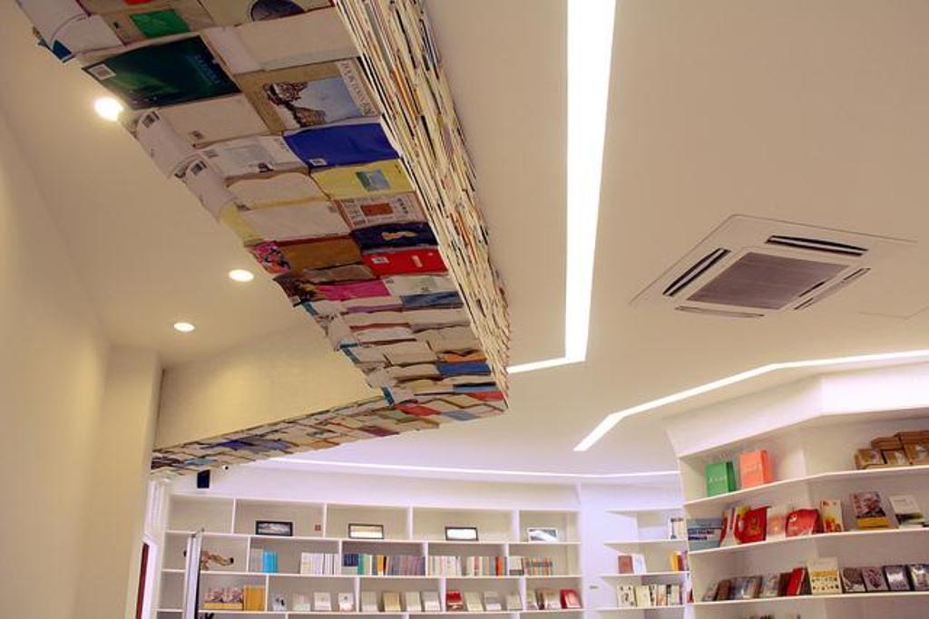 光合作用书房 厦大店