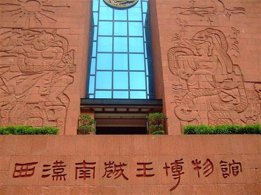 2016西汉南越王博物馆_旅游攻略_门票_地址_游记点评,广州旅游景点推荐