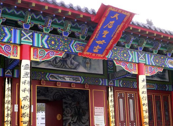 庙岛天后宫是位于庙岛景区的妈祖海神庙.