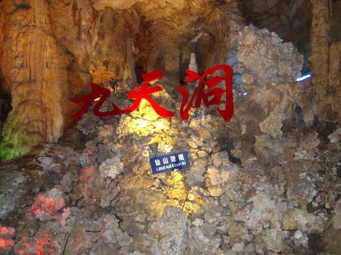 武汉到凤凰古城自助游2天,湘西旅游攻略,去哪齐齐哈尔到牡丹江自驾游攻略图片