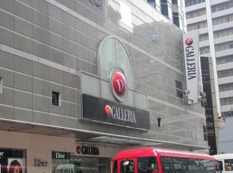 2014DFS环球免税店(新太阳广场店)_旅游攻略