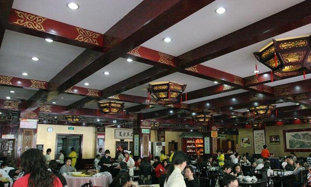 真不同饭店 中州东路店