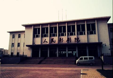 苏州开明剧院_苏州旅游景点