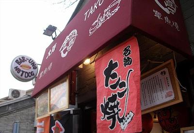 四位老同志的北京攻略游六日_东京v攻略线路_箱根北京攻略亲子图片