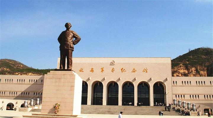 延安革命纪念馆旅游图片