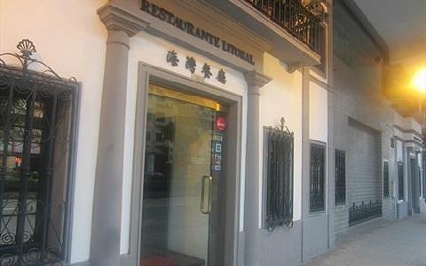 魔鬼蒜茸大虾 龙利鱼 木糠布甸 白烚马介休 碳烤黑猪柳 海湾餐厅是最图片