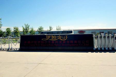 地址:新疆维吾尔自治区伊犁哈萨克自治州伊宁市飞机场路41旁 点评 3.