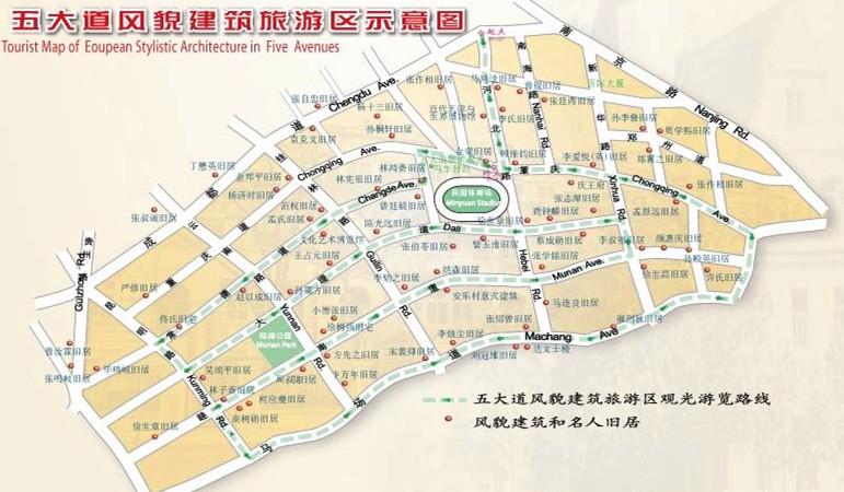 五大道在天津中心市区的南部,东、西向并列着以中国西南名城成都、重庆、大理、睦南及马场为名的五条街道。历史上曾是英租界的墙外推广界,地势低洼,后被填平,各国建筑师纷纷在此建造房屋.天津人把它称作五大道。这里汇聚着英、法、意、德、西班牙等国各式历史风貌建筑230多幢,名人名宅50余座。以睦南道为例,20号为孙殿英旧宅。建于1930年,为三层带地下室的西洋古典公馆,颇为豪华气派。24号为中国近代外交家颜惠庆旧居,建筑具有欧洲古典建筑风格。28号的罗马柱廊意式公馆为天津八大家李善人的后代李叔福旧居,李曾