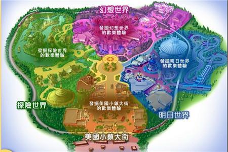 迪士尼乐园旅游导图