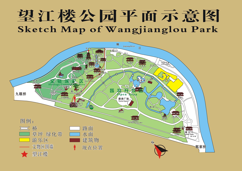 公园导览图