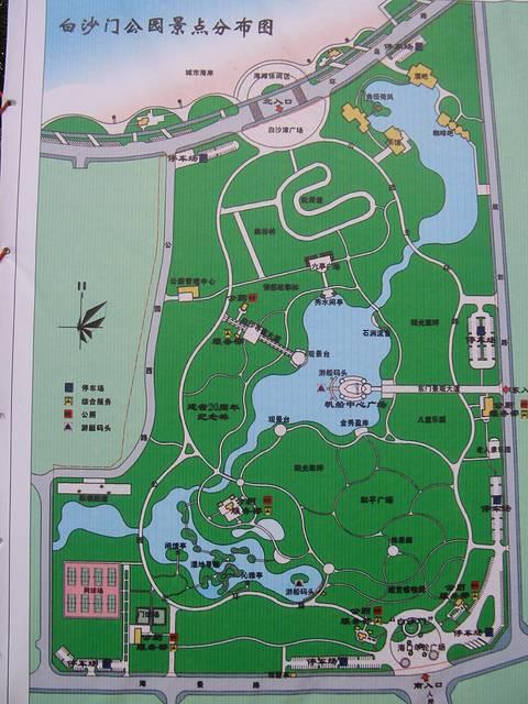 白沙门公园游乐场