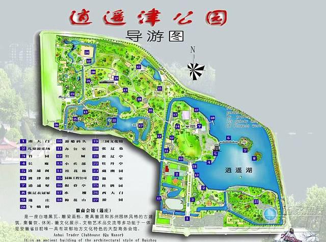 武汉主要公园手绘