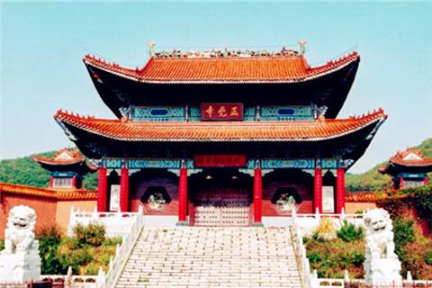 正觉寺的图片