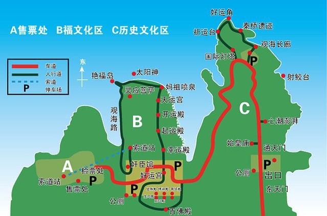 西霞口神雕山野生动物园,海驴岛风景区,摩天岭风景区… 威海西霞口