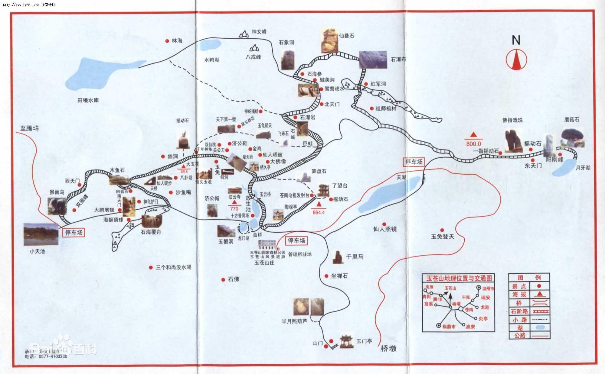 地图 户型 户型图 平面图