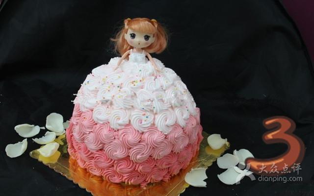 优米儿彩虹芭比娃娃蛋糕坊图片