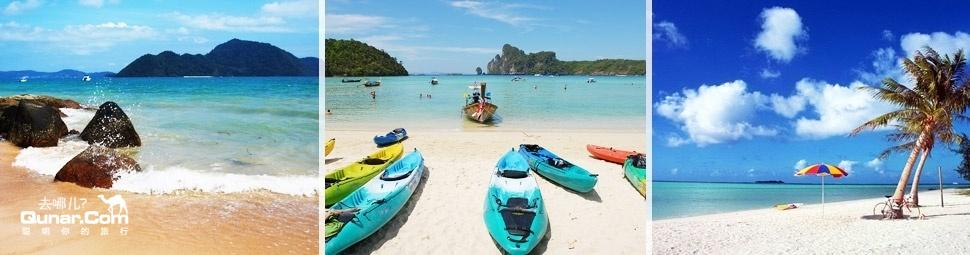 【成都至普吉岛往返机票团购+钻石克里夫度假村住宿