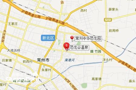 30日前使用 常州中华恐龙园 恐龙谷温泉联票1张 -248元 张 上海,常