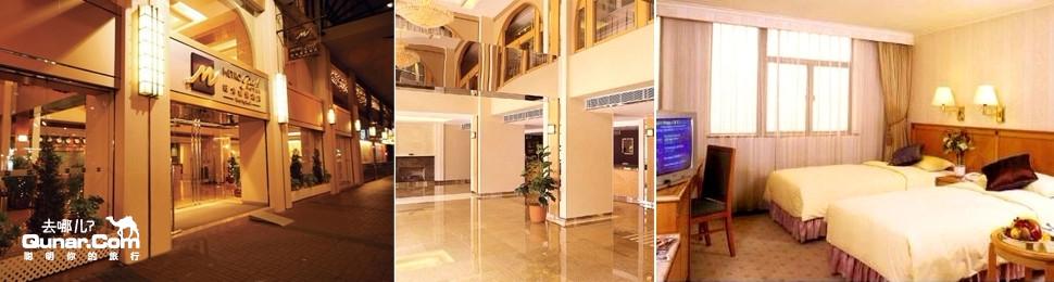 【地址:香港九龙旺角荔枝角道22号】 酒店座落九龙半岛之旺角,邻近