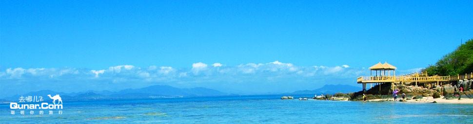 入住五星级亚龙湾假日度假酒店,及蜈支洲岛度假中心,三亚蜈支洲岛