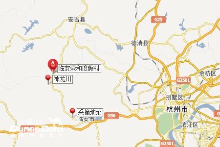【临安森和度假村团购+临安神龙川景区门票、