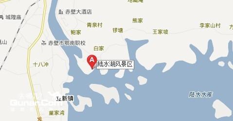陆水湖风景区地址:湖北咸宁赤壁