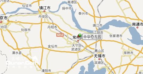 常州中华恐龙园地址:汉江路1号;-仅售 288元 常州,上海旅游团购