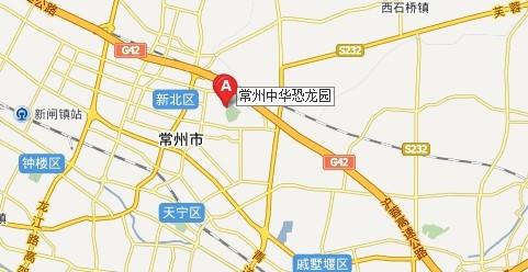 常州中华恐龙园地址:常州市新北区汉江路1号;-仅100元 上海,常州