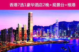 去哪儿团购_去哪儿团购香港站_2012年8月1日