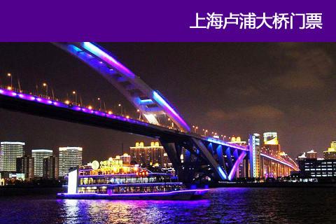 世界上跨度最大的拱形桥,当今世界第一钢结构拱桥!   有效期至9月