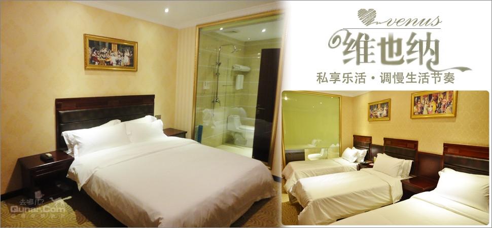 维也纳酒店房间内的设计属于欧式风格