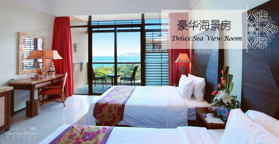 【三亚亚龙湾红树林度假酒店(亚龙湾)团购】仅3580元