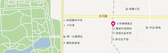 地址:西安市未央区太元路中段;