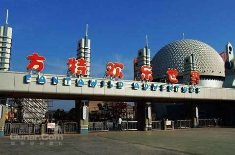 郑州方特欢乐世界一日游 郑州旅游团购图片