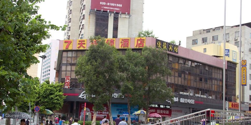 火车站:距离广州火车站和火车东站均只有3公里      飞机场:29