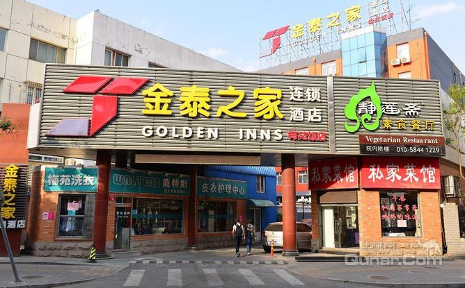 酒店毗邻北京北站,北京展览馆,紧靠北京动物园,海洋馆等旅游景点,到