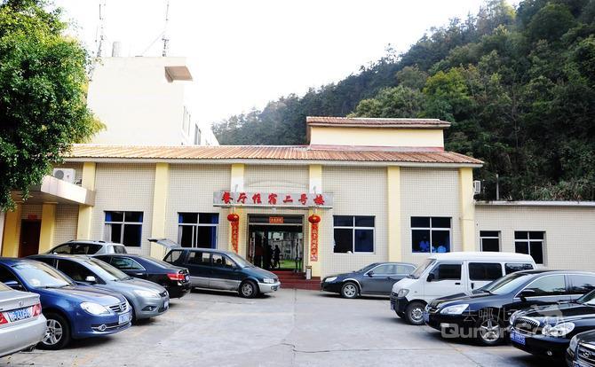 【军分区大院】三明荣誉酒店 -北京酒店团购-去哪儿网