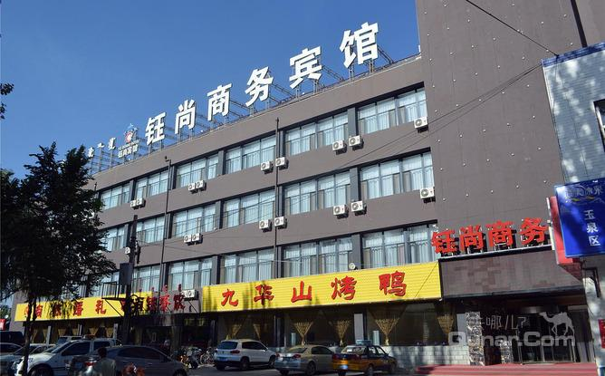 商务酒店经营理念_