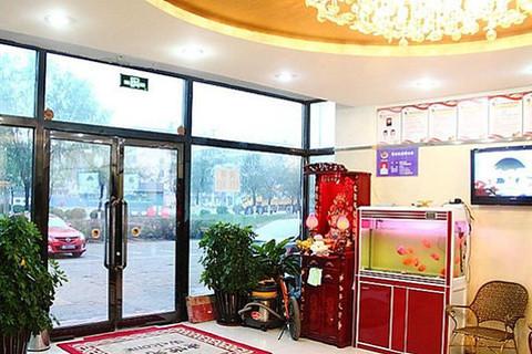 【南阳湖街】沈阳莱家宾馆 -郑州酒店团购-去哪