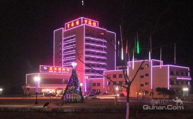 酒店团购 葫芦岛 兴城市 葫芦岛兴城望海楼宾馆  望海楼宾馆是中国